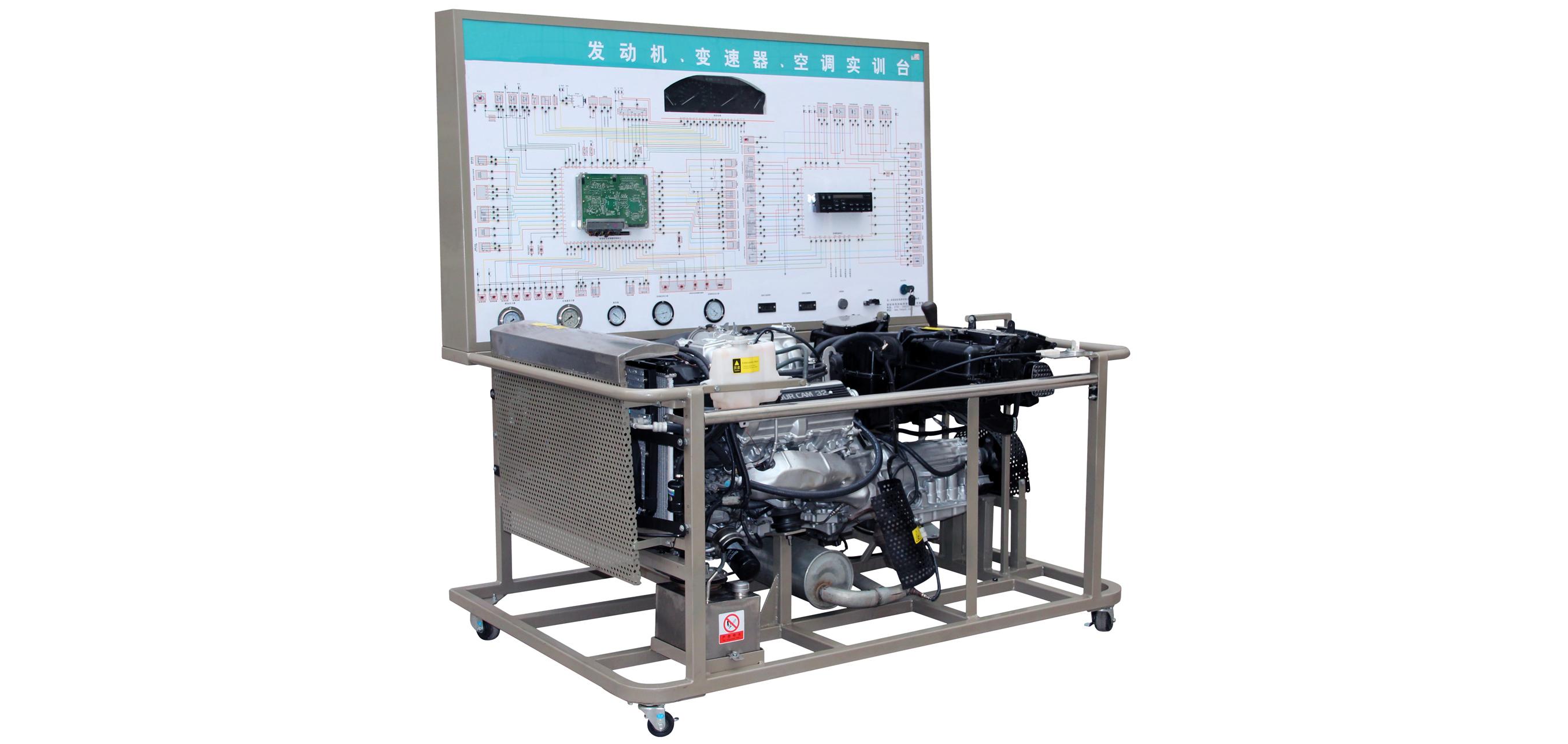 本田雅阁2.4l电控发动机.变速器与空调系统