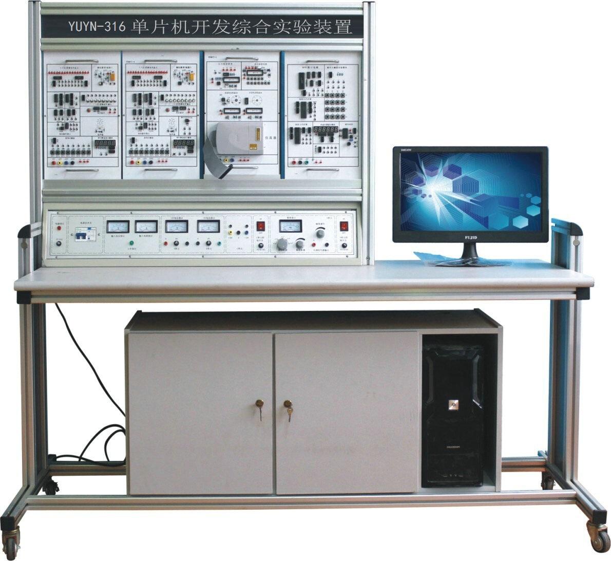 继电器驱动电路 7.74ls245读入数据电路 8.74ls273读出数据电路 9.