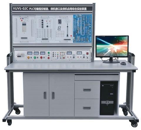 (3)plc003 led数码管显示plc自动控制实验挂箱(实物)
