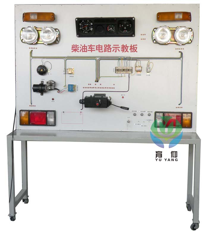 yuy-8092柴油车电路示教板