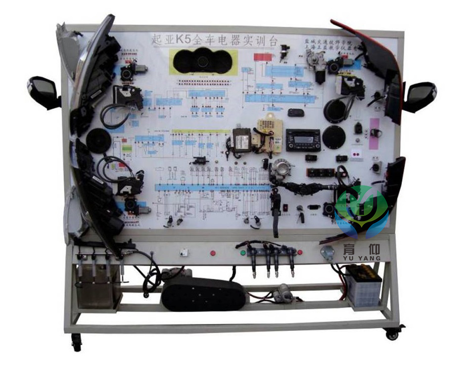 一、产品简介 该设备采用起亚K5整车电器实物为基础,充分展示汽车发动机防盗系统、仪表系统、灯光系统、雨刮系统、喇叭系统、点火系统、电动车窗系统、电动门锁、音响系统、起动系统和充电系统等汽车电器各系统的组成结构和工作过程。 适用于学校对整车电器理论和维修实训的教学需要。 二、功能特点 1.